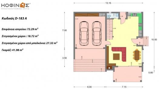 Διώροφη Κατοικία D-183, Συνολικής Επιφάνειας 183,77 τ.μ.
