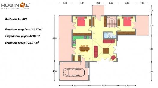 Διώροφη Κατοικία D-209, Συνολικής Επιφάνειας 209,58 τ.μ.