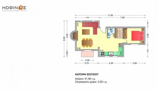 Διώροφη Κατοικία D-82, συνολικής επιφάνειας 82,30 τ.μ.