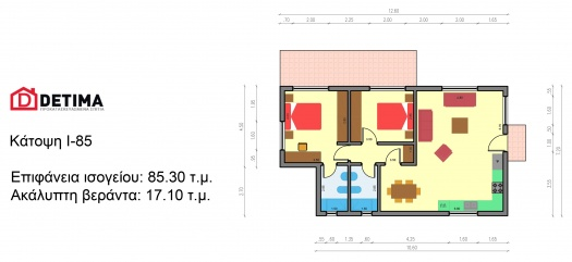 Ισόγεια Κατοικία Ι-85, συνολικής επιφάνειας 85.30 τ.μ.
