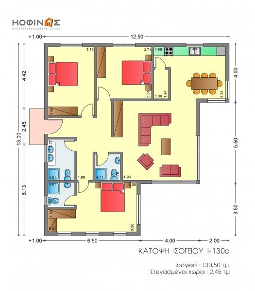 Ισόγεια Κατοικία I-130a, συνολικής επιφάνειας 130,50 τ.μ.