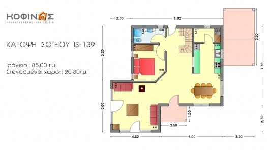 Ισόγεια Κατοικία με Σοφίτα IS-139, συνολικής επιφάνειας 139,70 τ.μ.