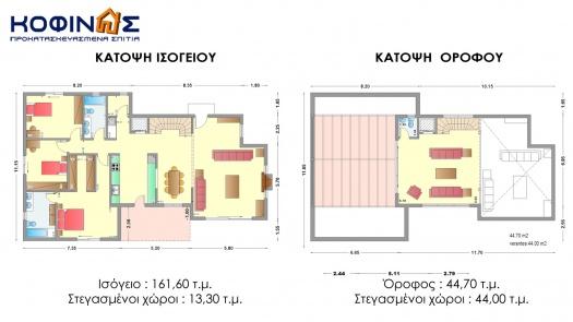 Διώροφη Κατοικία D-206, συνολικής επιφάνειας 206,30 τ.μ.