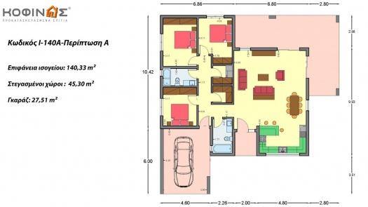 Ισόγεια Κατοικία Ι-140a, Συνολικής Επιφάνειας 140,33 τ.μ.