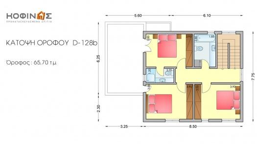 Διώροφη Κατοικία D-128b, συνολικής επιφάνειας 128,35 τ.μ.