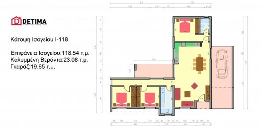 Ισόγεια Κατοικία Ι-118, Συνολικής Επιφάνειας 118,54 τ.μ.